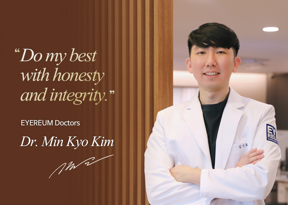 I believe a doctor has an obligation to help patients. EYEREUM Doctors Dr. Eun-Kyeung Kim