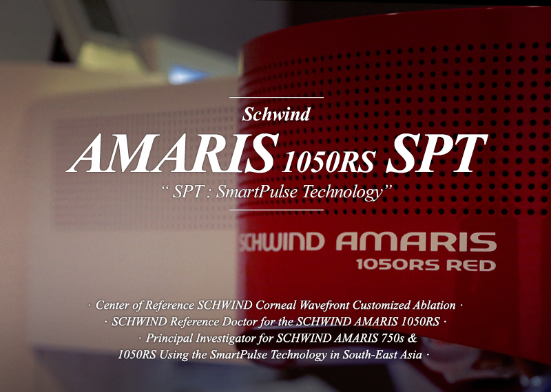 AMARIS1050RS SPT