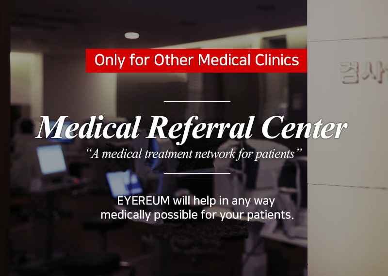 Medical Referral Center